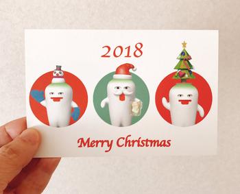 大根様クリスマスカード.jpg