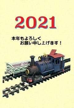 汽車202102.jpg