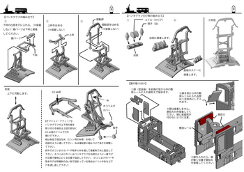 組説ブログ用3-4P.jpg