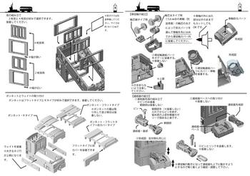 組説ブログ用5-6P.jpg